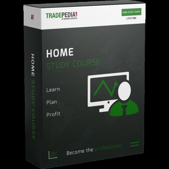 Home_Study_Course_Box